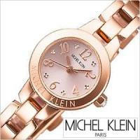 セイコー ミッシェルクラン 腕時計 SEIKO Michel Klein【型番】AJCK022【ケー...