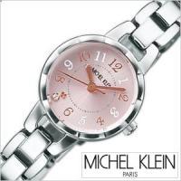 セイコー ミッシェルクラン 腕時計 SEIKO Michel Klein【型番】AJCK026【ケー...
