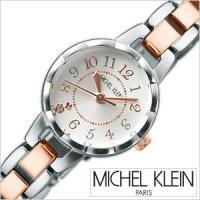 セイコー ミッシェルクラン 腕時計 SEIKO Michel Klein【型番】AJCK027【ケー...