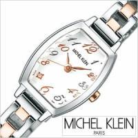 セイコー ミッシェル クラン SEIKO MICHEL KLEIN 腕時計 ファム スプリング ジュ...