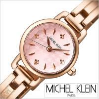 ミッシェル クラン MICHEL KLEIN 腕時計 ファム レディース【型番】AJCK071【ケー...
