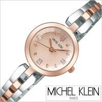ミッシェル クラン MICHEL KLEIN 腕時計 レディース【型番】AJCK718【ケース】材質...