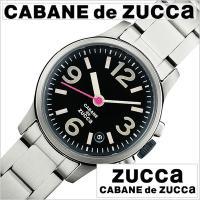 カバンドズッカ CABANE de ZUCCa 時計 ミニ ミリタリー スモール メンズ レディース...