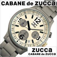 カバンドズッカ CABANE de ZUCCa 時計 ミニ ミリタリー ボーイズ メンズ レディース...