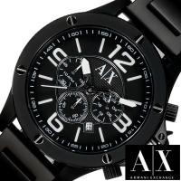 【型番】AX1503【ケース】材質:ステンレススティール サイズ:縦59×横48mm 重さ約:195...