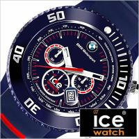 アイスウォッチ Ice Watch 腕時計 BMWモータースポーツ メンズ【型番】BMCHDBEBS...