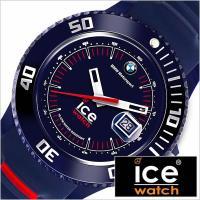 アイスウォッチ Ice Watch 腕時計 BMWモータースポーツ メンズ レディース ユニセックス...