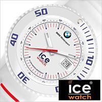 アイスウォッチ Ice Watch 腕時計 BMWモータースポーツ メンズ【型番】BMSIWEBS【...