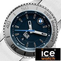 【型番】BMWDBBL【ケース】材質:ステンレススティール サイズ約:径48mm ベルト幅:22mm...