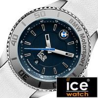 【型番】BMWDBUL【ケース】材質:ステンレススティール サイズ約:径43mm ベルト幅:20mm...