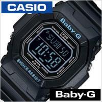 カシオ 腕時計 ベイビーG時計 ベビーG CASIO BABY-G腕時計【ケース】材質:樹脂 サイズ...