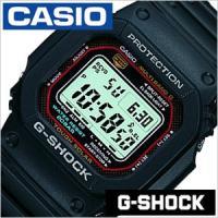 【型番】CASIO-GW-M5610-1JF【ケース】材質:樹脂 サイズ:縦47×横43mm 重さ約...