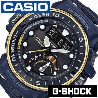 【型番】CASIO-GWN-Q1000NV-2AJF【ケース】材質:ステンレススティール/樹脂 サイ...