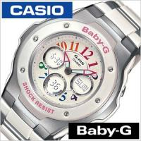 カシオ 腕時計 ベイビーG時計 ベビーG CASIO BABY-G腕時計【型番】CASIO-MSG-...