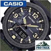 【型番】CASIO-PRG-600YB-3JF【ケース】材質:樹脂 ステンレススティール サイズ約:...