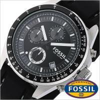フォッシル FOSSIL 腕時計 デッカー メンズ レディース ユニセックス 男女兼用【型番】CH2...