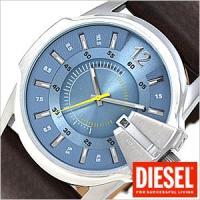 ディーゼル腕時計 DIESEL ディーゼル時計 腕時計 時計【型番】DIESEL-DZ1399【ケー...