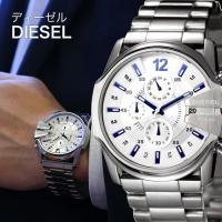 ディーゼル腕時計 DIESEL ディーゼル時計 腕時計 時計【型番】DIESEL-DZ4181【ケー...