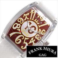 フランク三浦 FRANK MIURA 腕時計 東北楽天ゴールデンイーグルス コラボシリーズ 10番目...