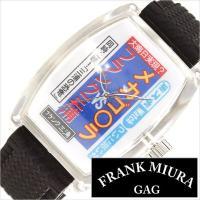 フランク 三浦 時計 FRANK MIURA 腕時計 東京スポーツ 四号機(改) メンズ レディース...