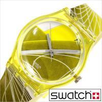 スウォッチ Swatch 腕時計 オリジナルズ スパイラル メンズ レディース ユニセックス 男女兼...