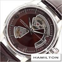ハミルトン HAMILTON 腕時計 ジャズマスター オープンハート メンズ【型番】H3256559...