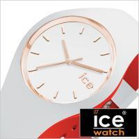【型番】ICE-007230【ケース】材質:シリコン サイズ:約径34mm 【ベルト】材質:シリコン...