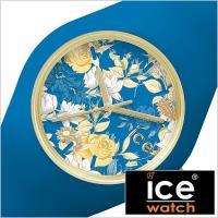 【型番】ICEFLMYSUS【ケース】材質:シリコン サイズ約:径43mm 重さ約:46g ベルト幅...