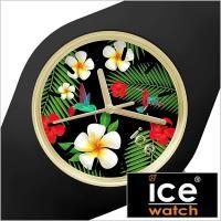 【型番】ICEFLPARUS【ケース】材質:シリコン サイズ約:径43mm 重さ約:46g ベルト幅...