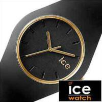 アイスウォッチ Ice Watch 腕時計 アイス グラム ブラック ユニセックス メンズ レディー...