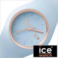 【型番】ICEGLLOUS【ケース】材質:シリコン サイズ約:径43mm 【ベルト】材質:シリコン ...