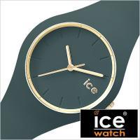 アイスウォッチ Ice Watch 腕時計 グラム フォレスト メンズ レディース ユニセックス 男...