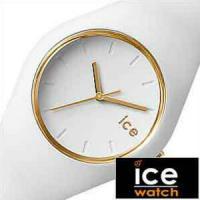 アイスウォッチ Ice Watch 腕時計 アイス グラム ホワイト ユニセックス メンズ レディー...