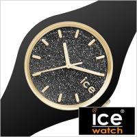 【型番】ICEGTBBKSS【ケース】材質:シリコン サイズ約:径38mm 重さ約:32g ベルト幅...