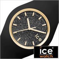 【型番】ICEGTBBKUS【ケース】材質:シリコン サイズ約:径43mm 重さ約:45g ベルト幅...