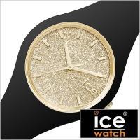 【型番】ICEGTBGDSS【ケース】材質:シリコン サイズ約:径38mm 重さ約:32g ベルト幅...