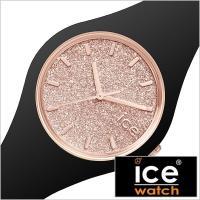 【型番】ICEGTBRGSS【ケース】材質:シリコン サイズ約:径38mm 重さ約:32g ベルト幅...
