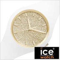 【型番】ICEGTWGDSS【ケース】材質:シリコン サイズ約:径38mm 重さ約:32g ベルト幅...