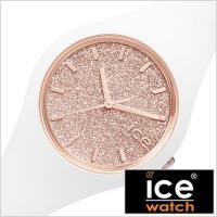 【型番】ICEGTWRGSS【ケース】材質:シリコン サイズ約:径38mm 重さ約:32g ベルト幅...