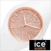 【型番】ICEGTWRGUS【ケース】材質:シリコン サイズ約:径43mm 重さ約:45g ベルト幅...