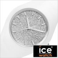 【型番】ICEGTWSRUS【ケース】材質:シリコン サイズ約:径43mm 重さ約:45g ベルト幅...
