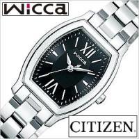 シチズン CITIZEN 腕時計 ウィッカ ソーラーテック レディース【型番】KH8-713-51【...
