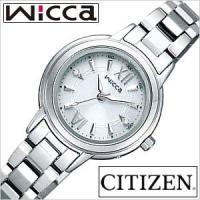 シチズン CITIZEN 腕時計 ウィッカ ソーラーテック 電波時計 レディース【型番】KL4-51...