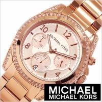 マイケル コース Michael Kors 腕時計 レディース【型番】MK5263【ケース】材質:ス...