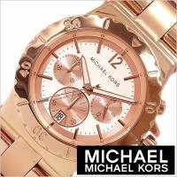 マイケル コース Michael Kors 腕時計 レディース【型番】MK5314【ケース】材質:ス...