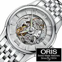 【型番】ORIS-73476704051M【ケース】材質:ステンレススティール サイズ約:径40mm...