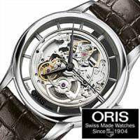 【型番】ORIS-73476844051D【ケース】材質:ステンレススティール サイズ約:径41mm...