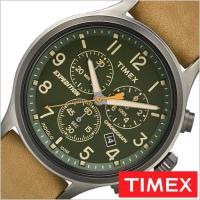 【型番】S-TW4B04400【ケース】材質:真鍮 サイズ:約径42mm 【ベルト】材質:レザー 【...