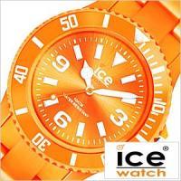 腕時計 アイスウォッチ ICE-WATCH【型番】SDOEUP【ケース】材質:ポリカーボネート サイ...