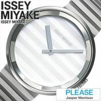 イッセイ ミヤケ ISSEY MIYAKE 腕時計 プリーズ ジャスパー モリソン メンズ【型番】S...
